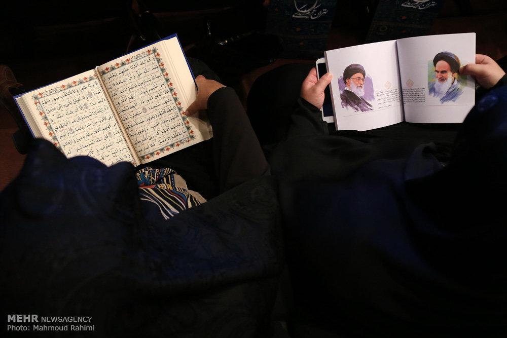 پانزدهمین همایش عمری با قرآن