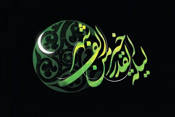 Image result for شعر شبهای قدر