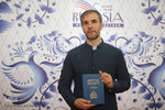 New Russian version of Holy Quran unveiled in Tehran