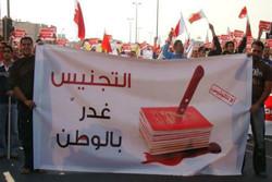 «سلب تابعیت»؛ استراتژی آلخلیفه برای «نسلکشی مُدرن» شیعیان بحرین
