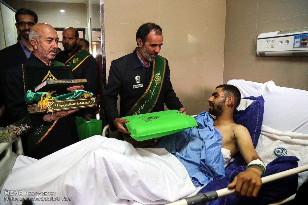 عیادت خدام حضرت احمد بن موسی الکاظم (ع) از سربازان سانحه