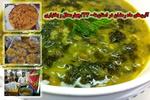 آداب رمضان در چهارمحال و بختیاری؛ از پخت «کاکلی» تا جشن «سر روزهای»
