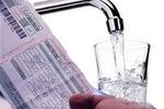آببها پلکانی محاسبه میشود/جزئیات موارد مندرج در قبوض آب