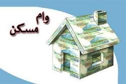 بانک مسکن موظف به پرداخت تسهیلات مسکن به بازنشستگان شد