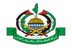 حماس: بان کی مون قوانین بین المللی را به نفع اسرائیل نقض می کند