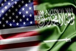 الولايات المتحدة قد تبيع ممتلكات سعوديين