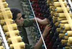 خطر بیکاری ناگهانی در ۸ استان/ امنترین بازارکار کشور کجاست؟