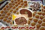 رسوم شب شهادت امام علی(ع)؛ بوی حلوای ۲۱ رمضان خانهها را معطر میکند