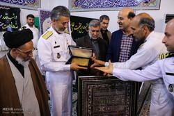 Deniz Kuvvetleri Komutanı, Kur'an okuma törenine katıldı