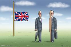 برترین کاریکاتورها؛ جدایی انگلیس از اتحادیه اروپا