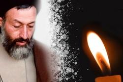 تندیس شهید بهشتی در منطقه ۷ نصب شد