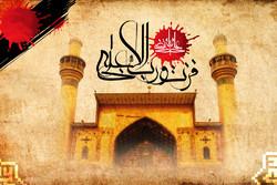 بازخوانی آموزههای امام علی(ع)/ ضرورت الگوگیری کارگزاران از سیاست علوی