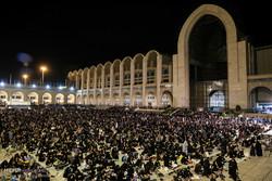 تہران میں اکیس رمضان اوردوسری شب قدر کی مناسبت سےدعا و مناجات