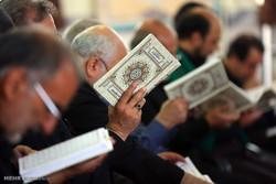 محفل انس با قرآن در قم