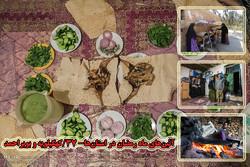 رمضان احیاگر سنت «کاسه بهره»/ نوای استغفار در سیاه چادرها میپیچد