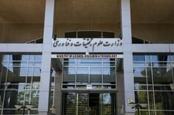 چراغ سبز وزارت علوم به غیرانتفاعیها/ موسسات بدون کنکور دانشجو میگیرند