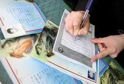 ۵ هزار و ۲۹۱ یتیم در استان همدان حامی دارند