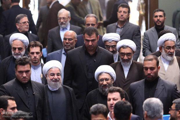 National Congress of Judiciary Week in Tehran