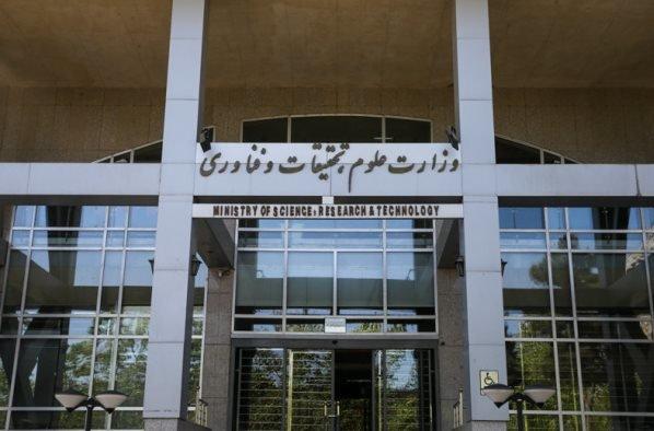 نفس دانشگاههای برتر در بودجه 96 گرفت/ دانشگاهها سربار دولت نباشند