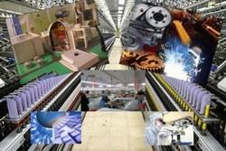 ارتباط صنعت و دانشگاه