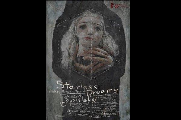 'Starless Dreams' to go on screen in NY