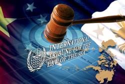 آمریکا میتواند حکم دیوان لاهه را وتو کند