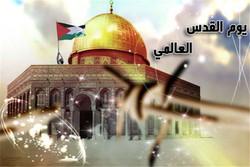 Düna Kudüs Günü ve İmam Humeyni (r.a)