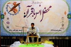 Gürgan'da Kur'an okuma merasimi
