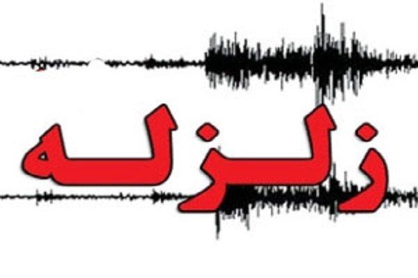 صبح امروز؛ زلزله خراسان شمالی را لرزاند