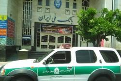 کراپشده - بانک ملی