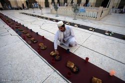 رمضان المبارک