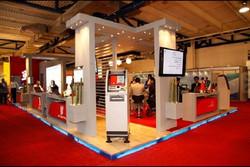 انطلاق أعمال المعرض الدولي الـ9 للبورصة والبنوك والتأمين في طهران