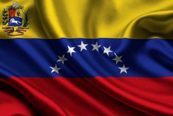 تحکیم روابط اقتصادی چین و ونزوئلا