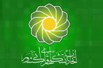 بسته شدن پرونده ادغام اتحادیه های قرآنی/ حفظ استقلال اتحادیه کشور