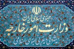 Dışişleri Bakanlığı İranlı diplomatların kaçırılışıyla ilgili açıklama yaptı