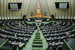 مشاهد من إجتماع مجلس الشورى الاسلامي