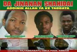 تقرير مصور عن يوم القدس العالمي في نيجيريا عام 2014