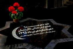 جشنواره رمضانی باغ نگارستان برپا شد