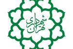 بررسی وضعیت نیروی انسانی سازمان ورزش شهرداری تهران
