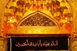 40 ألف زائر ايراني زاروا العتبات المقدسة في العراق يوميا