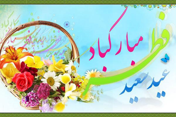 ویژه برنامه عید فطر در ۲ قسمت از شبکه اشراق پخش می شود