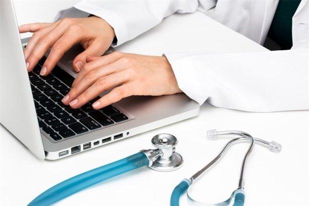 کراپشده - پرونده الکترونیکی سلامت