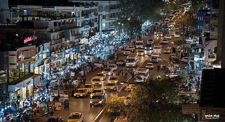 منطقة الكرادة قبل التفجير الارهابي