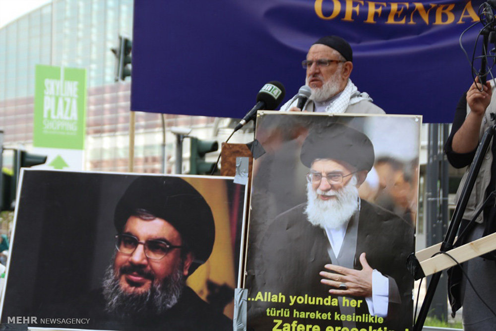 مسيرات يوم القدس في مدينة فرانكفورت الألمانية