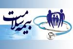 سازمان بیمه سلامت ایران به وزارت بهداشت الحاق شد