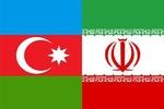 پرچم آذربایجان و ایران