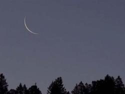 سعودی عرب میں رمضان کا چاند نظر نہیں آیا