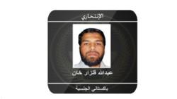 السعودية تعلن هوية منفذ تفجير جدة الانتحاري