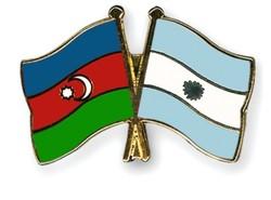 تشکیل گروه دوستی پارلمانی جمهوری آذربایجان و آرژانتین