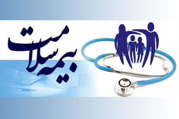 چالش های ارائه خدمات رایگان به بیمه شدگان سلامت